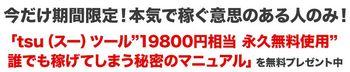 WS000471.JPG